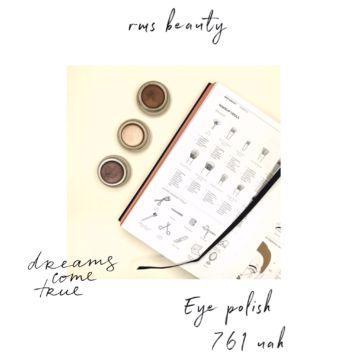 Под ёлочку: 5 классных beauty-подарков